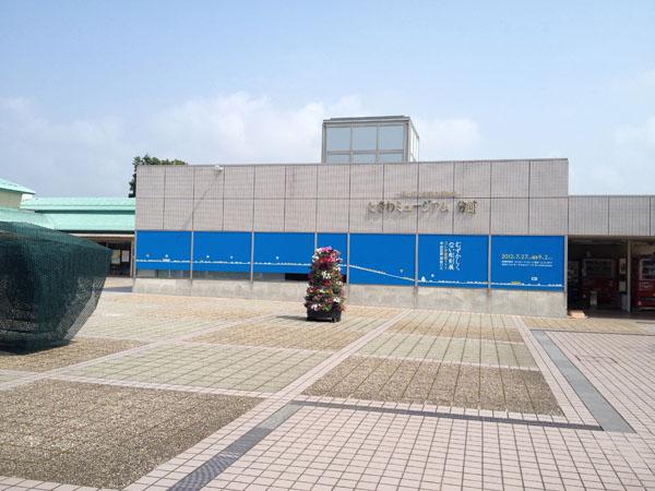 muzukashikunai06